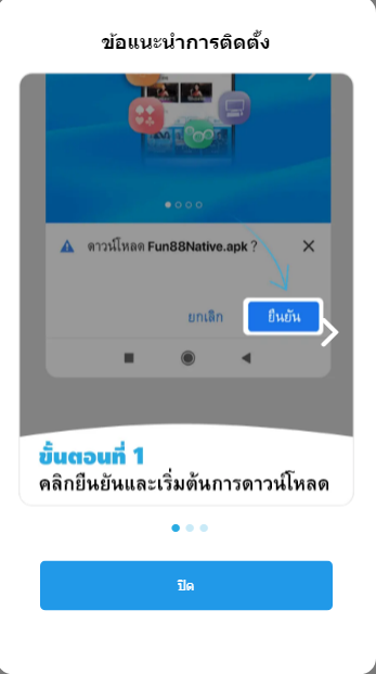 download fun88 android mobile