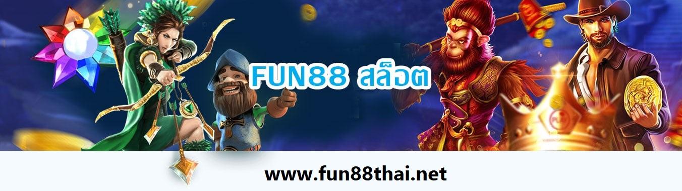 fun88 slots